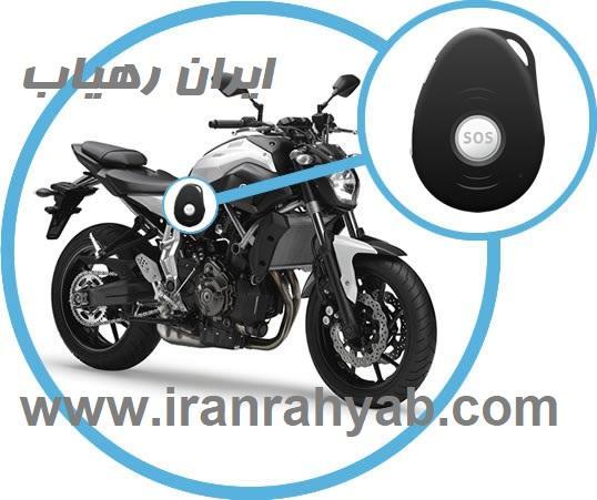 جی پی اس موتور سیکلت