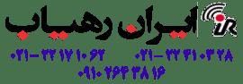 ایران رهیاب