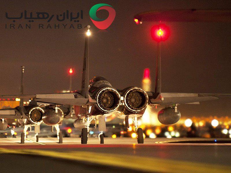 ردیابی هواپیما