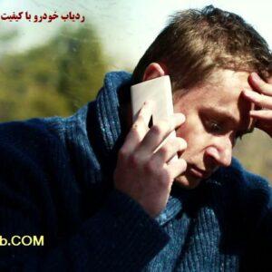 قیمت ردیاب خودرو با کیفیت ایرانی