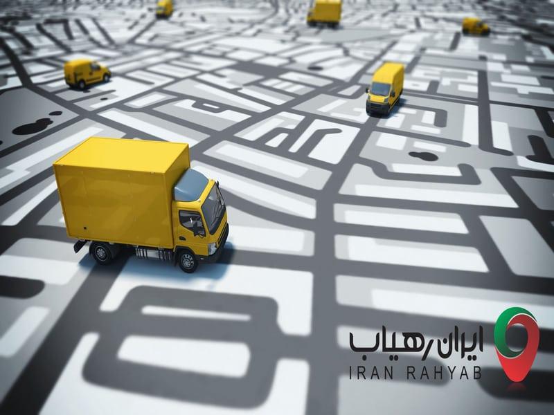 ردیابی کامیون و خودروهای سنگین