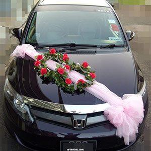ردیاب برای ماشین عروسی